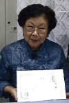 Michiko Hosoda