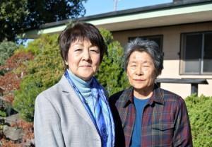 Mitsuko Maruyama and Mitsuko Umemoto, Ohara School of Ikebana