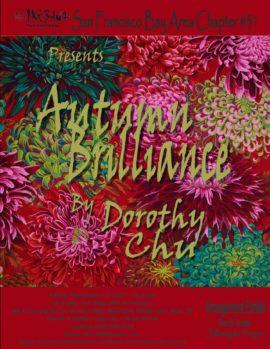 November 2017 Announcement Dorothy Chu