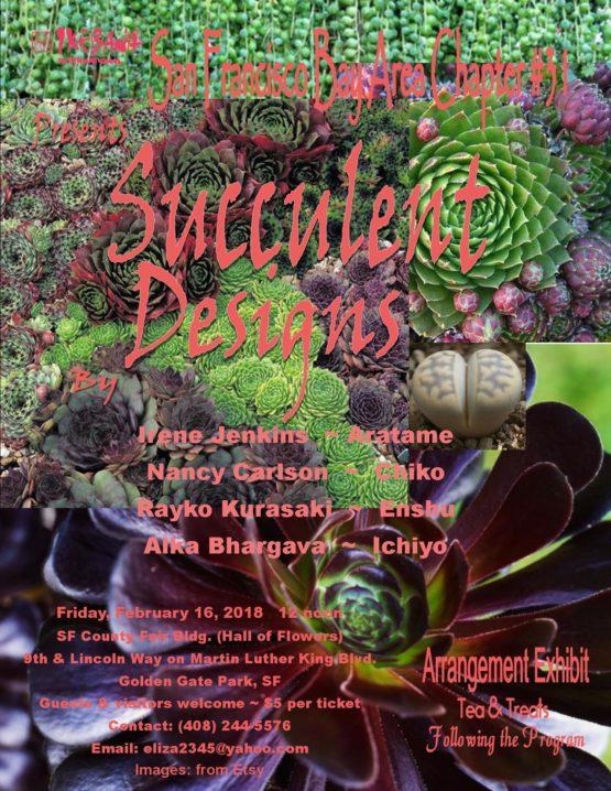 Feb 16, 18 Succulents