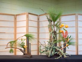 Joan Suzuki, Sogetsu School