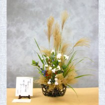 Fusako-Hoyrup-Wafu_9202013