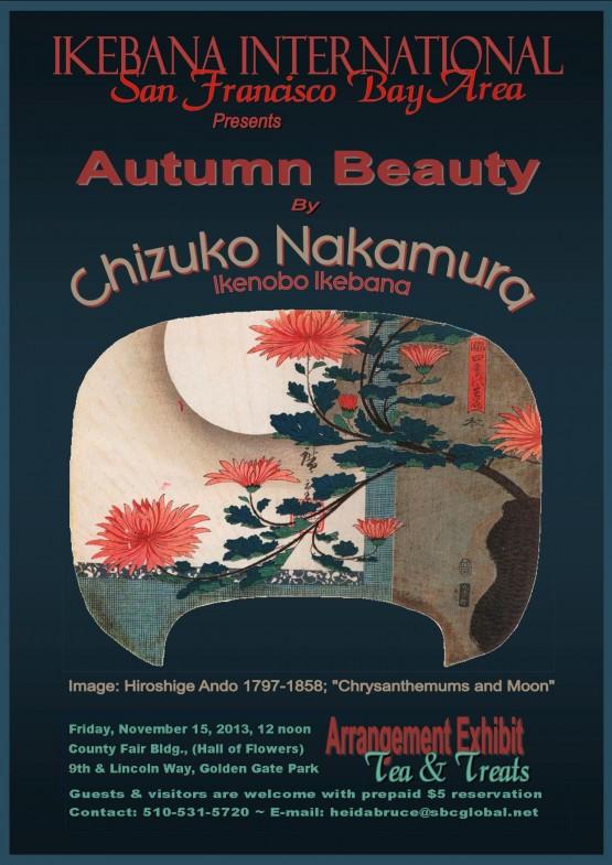 November2013 Chizuko Nakamura