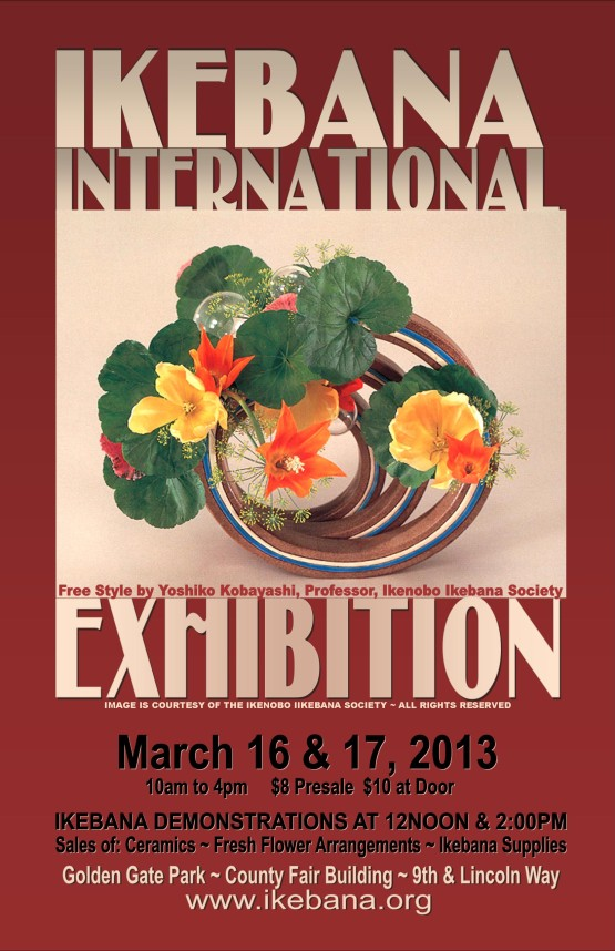 Poster_2013_Exhibition_11x17