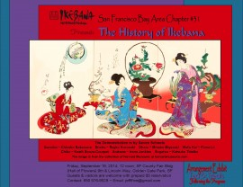 Sept_2014_History_of_ikebana
