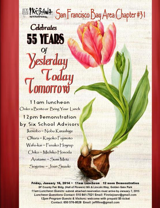 55th Anniversary Announcement 2015