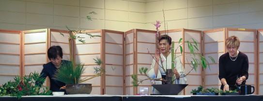4 Wafu & Ikenobo