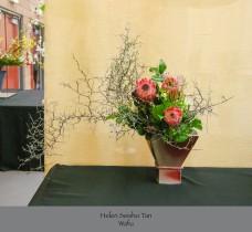 Helen Seisho Tan