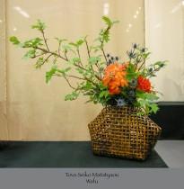 Tova Seiko Matatyaou