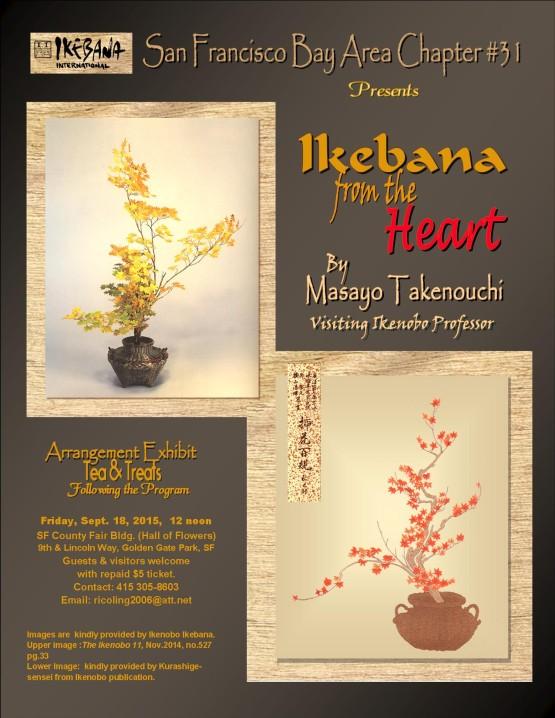 Sept 19, 15 Ikenobo-Prof Masayo Takenouchi