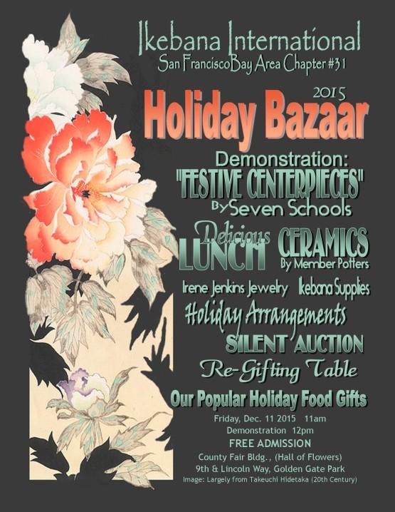 2015 Bazaar flier