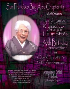 Mrs. Suiyo Fujimoto