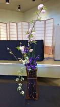 Yoshiko Grave – Ohara