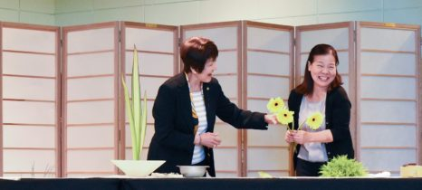Mitsuko Maruyama