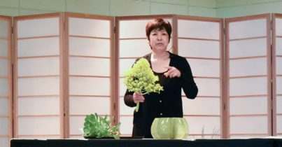 Michiko Shimoda