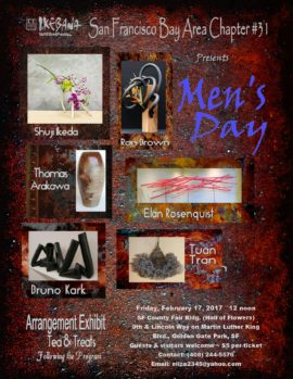 February 2017Men' day announcement Vertical-1