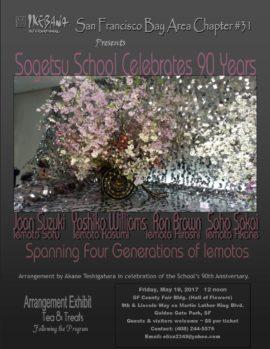 Sogetsu Celebrates 90 Years _ May 2017