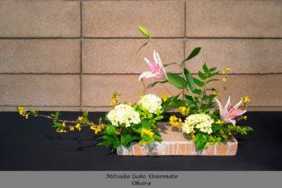 Floral Focus, Ohara School – Mitsuko Suiko Umemoto