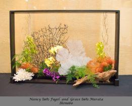 Grace Seifu Murata and Nancy Seifo Fogel