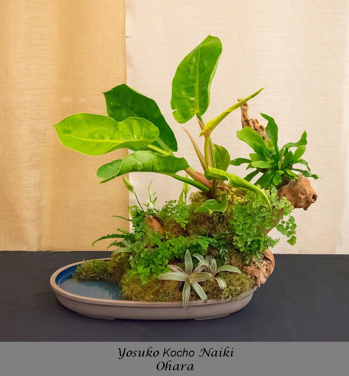 Yasuko Kocho Naiki 1