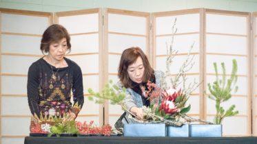 Yasuko Naiki