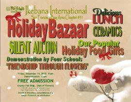 2018_Holiday_Bazaar