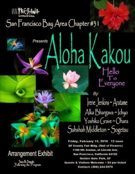 Feb 15, 2019 Aloha Kakou