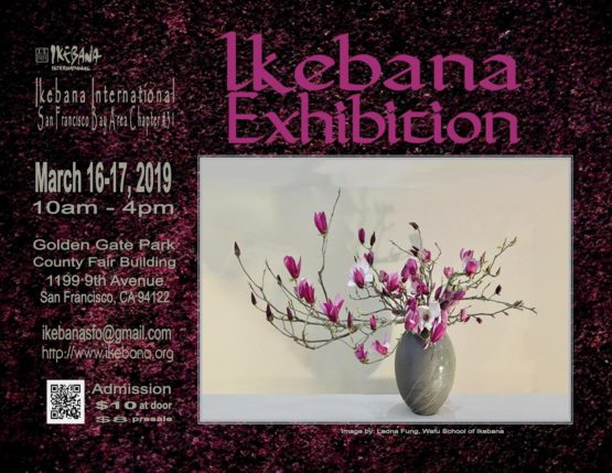 2019 Ikebana Exhibition