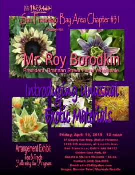 2019 April Roy Borodin, Brannan Flower Market