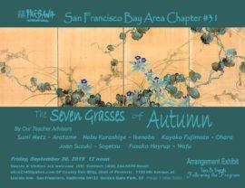 Hoitsu Seven grasses Sept 20, 2019