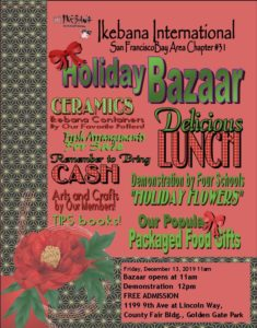 Holiday Flowers and Bazaar