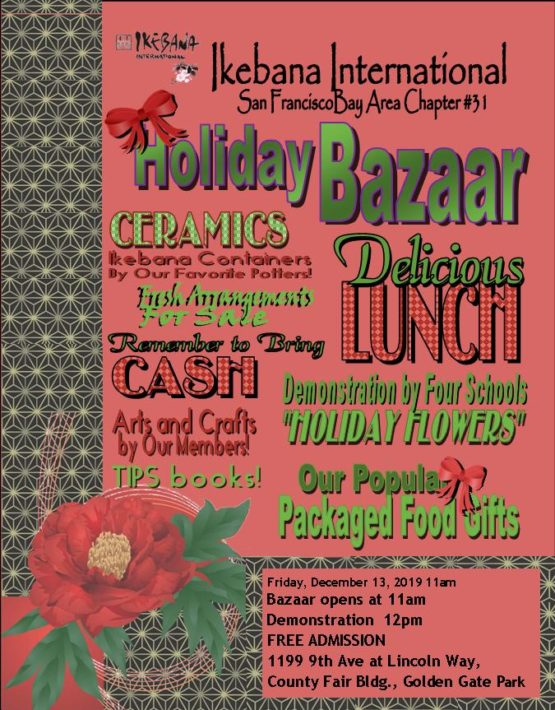 Holiday Flowers and  Bazaar 2019