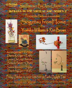 October 2020 Program, Sogetsu from Home