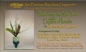 Announcement January 2021 program, Joseph Lam