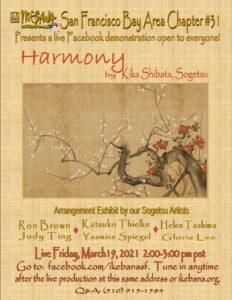 "March program"" Harmony"""