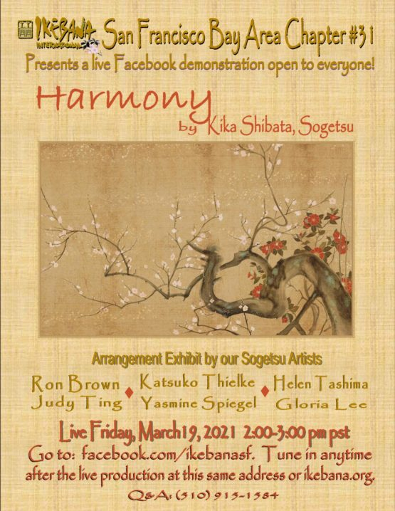 iI_March 19 2021 Program with Kika Shibata
