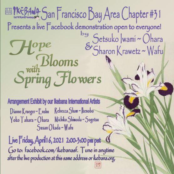 Announcement April 16, 2021 Sharon & Setsuko