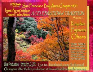 A celebration of Tradition, demonstration given by Kayoko Fujimoto